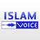 Islam Voice | صوت الإسلام